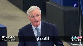 بعد رفض البرلمان لبريكست.. بريطانيا تواجه أسوأ أزمة سياسية والأسواق تتفاعل ايجابيا - (16-1-2019)