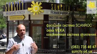видео Консультационный центр на Суворовской