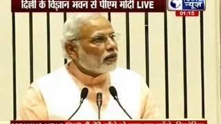 Prime Minister Narendra Modi joins Christian Community celebrating sainthood of two Indians