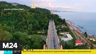 Россияне стали предпочитать необычные направления внутри страны - Москва 24