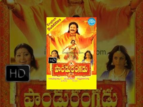 Pandurangadu Telugu Full Movie || Balakrishna, Sneha, Tabu || K Raghavendra Rao || MM Keeravani