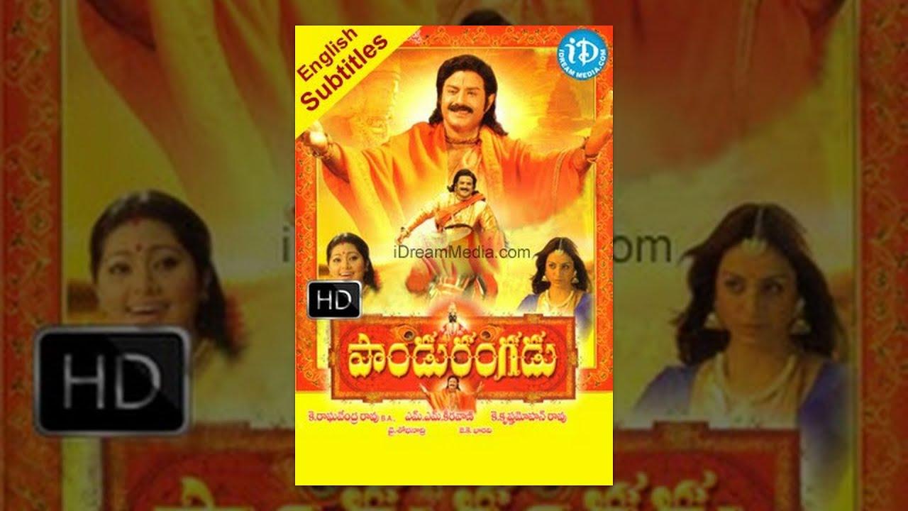 Download Pandurangadu Telugu Full Movie || Balakrishna, Sneha, Tabu || K Raghavendra Rao || MM Keeravani