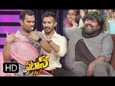Patas   11th August 2017   Amma Rajasekhar   Full Episode 528   ETV Plus