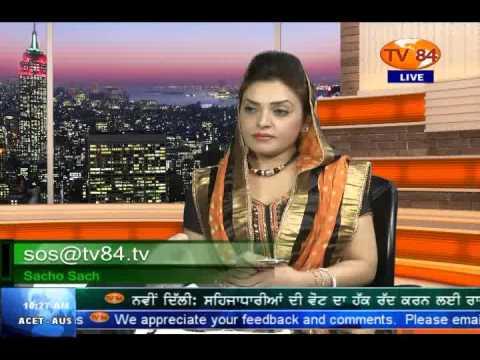 SOS 3/16/16 P.2 Dr.Amarjit Singh : Tribune's Anti-Punjab Vitriolic Editorial on SYL Canal Issue