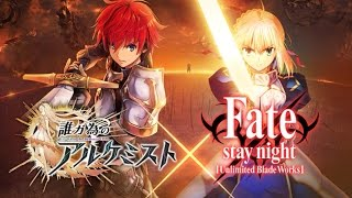 Fate/stay Night: UBW and From Whom Alchemist Exist Collab Event - Mobile