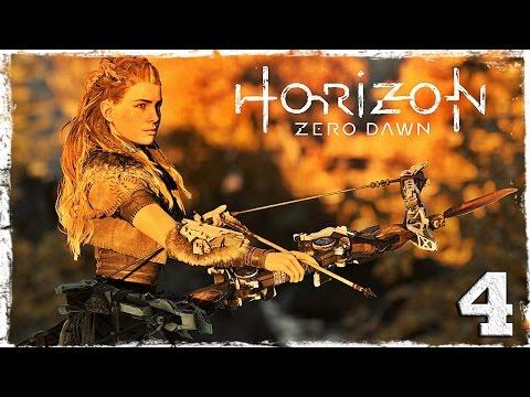 Смотреть прохождение игры [PS4] Horizon Zero Dawn. #4: Новое оружие.