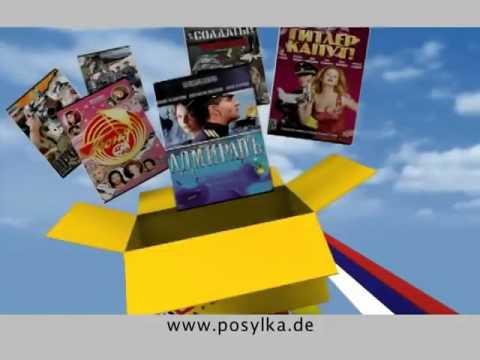 Jackpot Online Shop Deutschland
