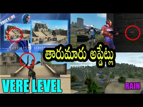 AWESOME UPDATES FREE FIRE  IN TELUGU | CLIMATE CHANGE,NEW MODE,CLASH SQUAD | TELUGU GAMING ZONE