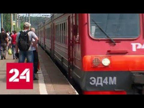 На Ярославском направлении произошел сбой в движении электричек - Россия 24