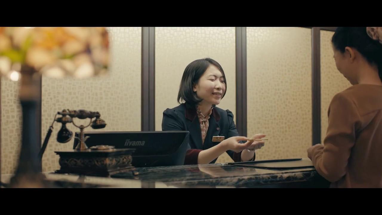 金沢白鳥路 ホテル山楽「優美な街の、優雅な時間へ。」