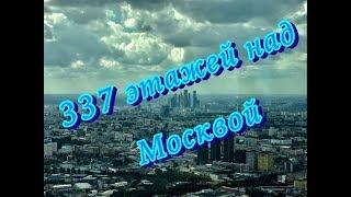Я Люблю Тебя Москва