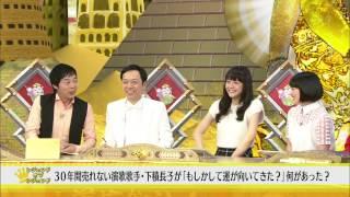 15年03月15日(日)放送された回で武藤彩未さんと松井愛莉さんがさくら...
