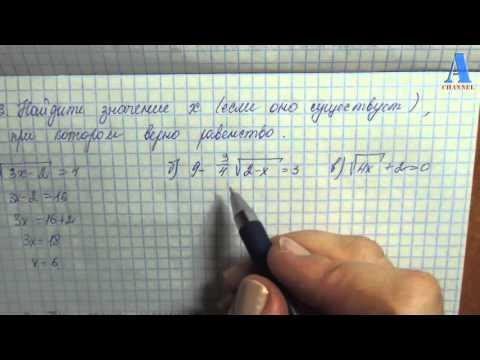 Самостоятельная работа 6 Вариант В2(сборник Ершовой А.П..Голобородько В.В)