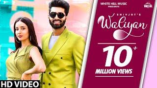 Waliyan (Official Video) Shivjot   Sara Gurpal   Latest Punjabi Songs 2020   White Hill Music