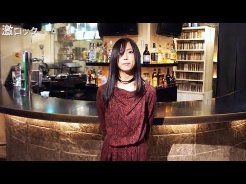 矢島舞依、1stフル・アルバム『Vampiress』リリース!―激ロック 動画メッセージ