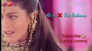 Gambar cover Sajan ji ghar aaye romantic video song for whatsapp status