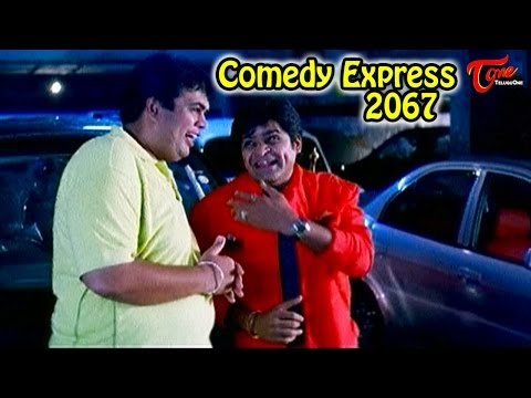 Comedy Express 2067 | Back to Back | Latest Telugu Comedy Scenes | #ComedyMovies