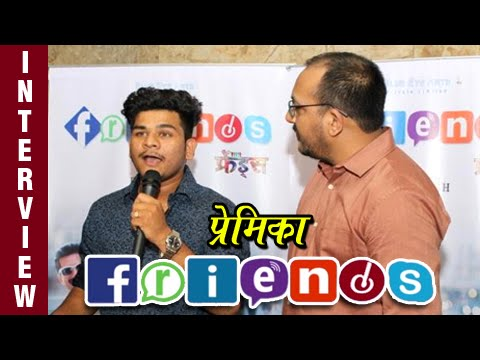 PREMIKA - New Love Anthem - Friends - Pankaj Padghan & Sagar Phalke - Interview
