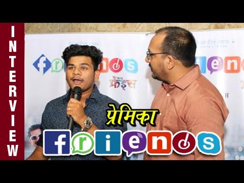 PREMIKA - New Love Anthem - Friends - Pankaj Padghan & Sagar Phalke - Interview