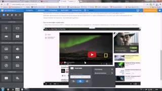 НОВОЕ!!!как создать сайт на weebly