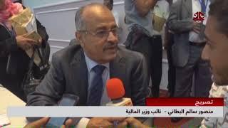 الحكومة تشرع في إجراء تصورا ت لإعداد الموازنة الجديدة | نائب وزير المالية و مدير الجمارك | يمن شباب