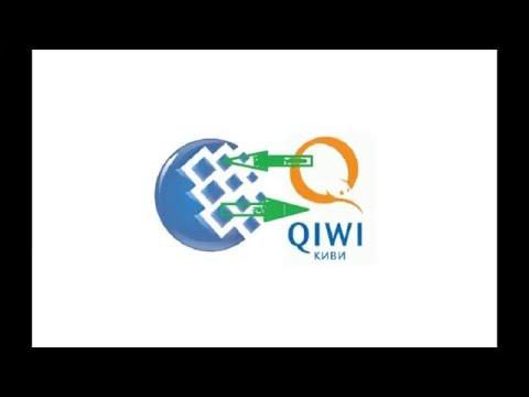 самый простой способ переводить деньги с Webmoney на Qiwi Koshliok