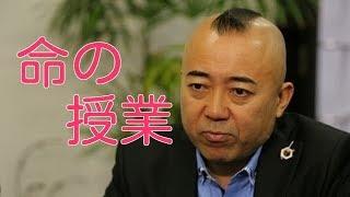 ゴルゴ松本さんの感動の授業内容です。 □引用元 http://naku.neta-koi.c...