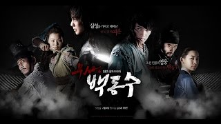 Warrior Baek Dong Soo eng sub ep 29