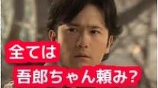リメイクよりも再放送の声が多い中・・・ 期待は吾郎ちゃんの演技だけ!...