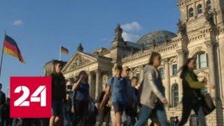 Антироссийские санкции: в Германии посчитали потери - Россия 24