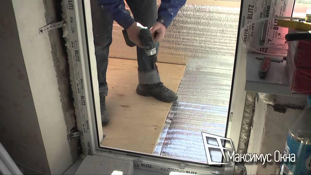 Максимус окна - остекление лоджии под ключ, технология - you.