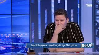 أول تعليق من رضا عبدالعال على عودة النقاز للزمالك: انا وسطى لسه واجعني لحد دلوقتي من ترقيصة الشحات
