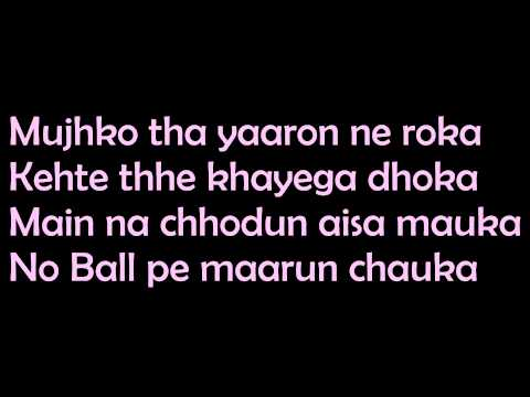 Birthday Bash Full Song with Lyrics | Yo Yo Honey Singh | Dilliwaali Zaalim Girlfriend