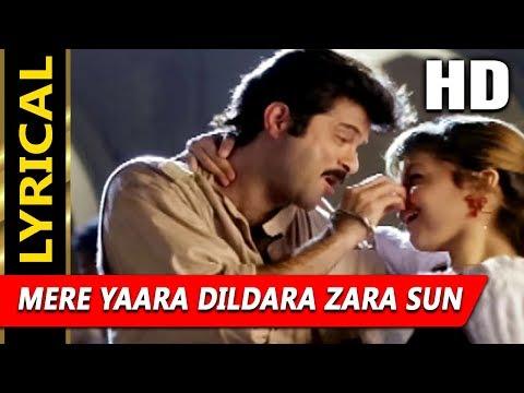 Mere Yaara Dildara Zara Sun With Lyrics   Hariharan, S.P.Balasubrahmanyam   Kabhi Na Kabhi Songs