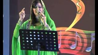 Repeat youtube video Naghma Eid show P1 اختر د نغمي سره   YouTube   trimmed