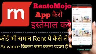 Rentomojo app kaise istemaal kare  how to use rentomojo app  rentomojo Se Samaan rent pe kaise le screenshot 1
