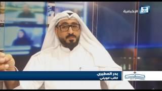 قصة المؤلف الكويتي بدر المطيري مع كتابه الجديد في معرض الرياض الدولي للكتاب 2017