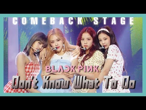 [歌詞] BLACKPINK - Don't Know What To Do 認聲+中韓歌詞+應援 @ 魔幻檸檬的奇幻世界 :: 痞客邦