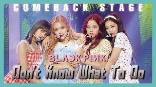 Download [ComeBack Stage] BLACKPINK - Don't Know What To Do,  블랙핑크 - Don't Know What To Do