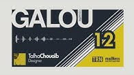 8047b63d9ebb7b #GALOU / Cassette 12 : Talha Chouaïb - Duration: 52 seconds.