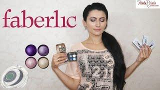 Faberlic тени- моя коллекция by Irinka Pirinka