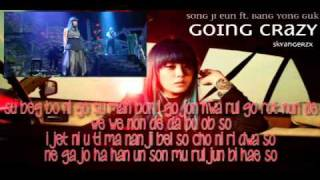 SONG JI EUN ft. BANG YONG GUK Going Crazy Easy Romanization Karaoke [SINGKPEZLY]
