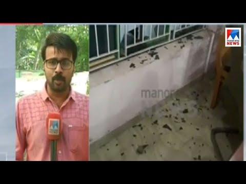 പേരാമ്പ്രയില് ദേവസ്വം ബോര്ഡ് അംഗത്തിന്റെ വീടിന് ബോംബേറ് | Kozhikode Permabra house attack