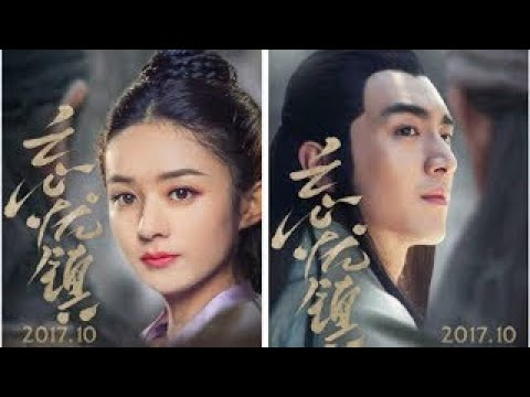 Zhao Li Ying and Lin Gengxin are back in ancient garb for The Lost Town