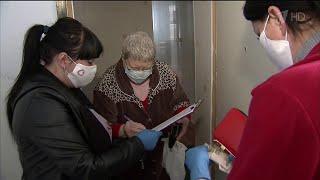 В Москве вступают в силу дополнительные меры против распространения коронавируса