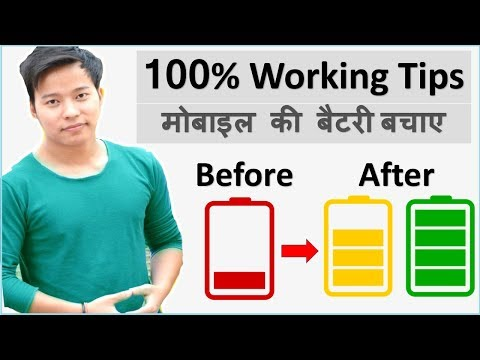 3 Most important settings to Save Battery on Android Mobile 🔥 Mobile ki Battery life kaise badhaye