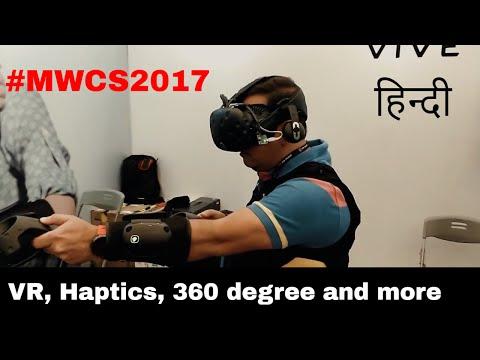MWCS2017 - 360 Degree camera, smart glasses, VR, VR bHaptics, HTC Vive