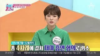 대마초 흡연 혐의 한서희, 걸그룹 데뷔 발표?