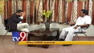 Face to face with Pothula Suresh : Mukha Mukhi - TV9