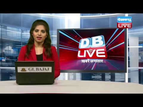 DB LIVE | 02 JAN 2017 |  NEWS HEADLINES